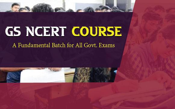 Galaxy Classes UPTET Course